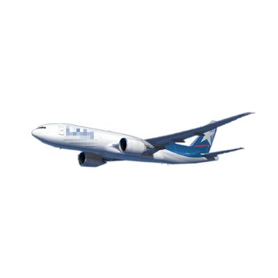 所有商品仅供模板效果展示,请替换成自己的产品航空运输